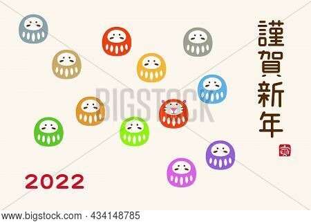 New Year Card With Cute Tumbling Dolls And Tiger For The Year 2022 / Translation Of Japanese