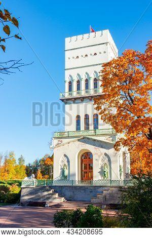 White Tower In Alexander Park In Autumn, Pushkin (tsarskoe Selo), Saint Petersburg, Russia