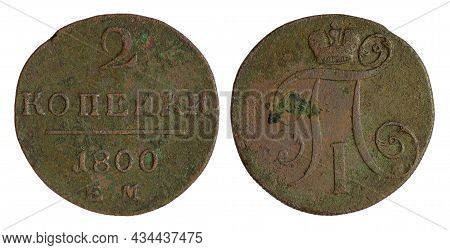 Coin Of The Russian Empire. Two Kopecks In 1800. Paul I
