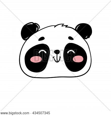The Muzzle Of Cute Panda. Vector Illustration Hand Drawn Style, Funny Animal Print On White Backgrou