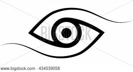 Logo Eye Calligraphic Lines, Vector Elegant Eye Symbol Insight Foresight Pride And Sense Unity