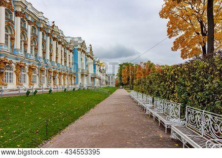 Catherine Park In Autumn Foliage, Tsarskoe Selo (pushkin), Saint Petersburg, Russia