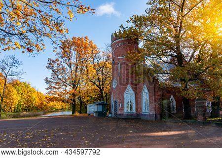 Admiralty Buildings In Catherine Park In Autumn, Tsarskoe Selo (pushkin), St Petersburg, Russia (ins