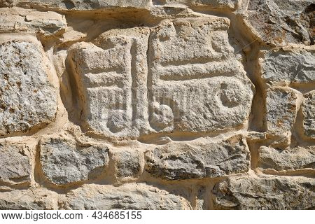 Ancient Petroglyphs On The Wall In Khoy Village, Chechnya (chechen Republic), Russia, Caucasus