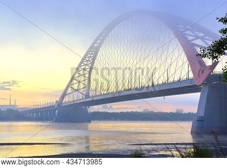 Bugrinskij Bridge In The Morning Mist. New Road Bridge On The Banks Of The Great Siberian River Ob