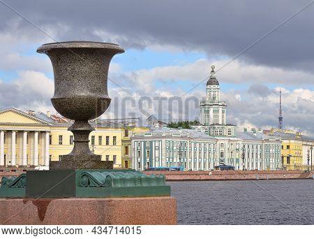 Saint Petersburg/russia-09.01.2020: Universitetskaya Embankment On The Neva. Kunstkamera Building, R