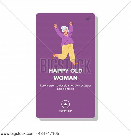 Happy Old Woman Cheerful Running To Family Vector. Happy Old Woman Jogging Activity In Park Outdoor.