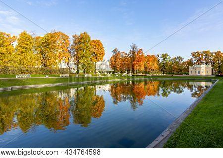 Square Pond In Autumn In Catherine Park, Tsarskoe Selo (pushkin), Saint Petersburg, Russia