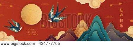 Colorful Chinese New Year Greeting Banner With Paperwork On Red Background. Template With Elegant Sw