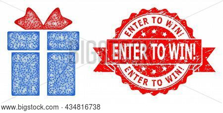 Net Gift Icon, And Enter To Win Warn. Corroded Ribbon Seal Print. Red Seal Contains Enter To Win War