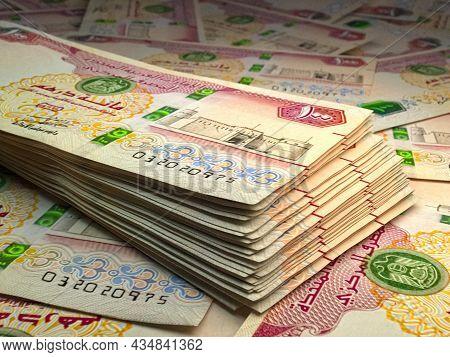 Money Of United Arab Emirates. United Arab Emirates Dirham Bills. Aed Banknotes. 100 Dirhams. Busine