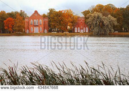 Great Pond Of Catherine Park In Pushkin, Tsarskoe Selo, St. Petersburg, Admiralty Pavilion