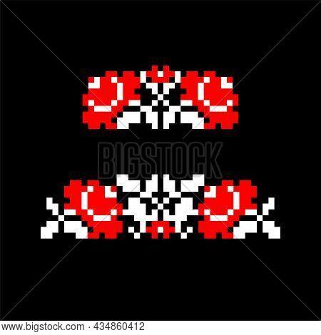 Vector Set Of Folk Ukrainian Symbol. Ukrainian National Ornament. Traditional White And Red Ukrainia