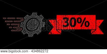 Mesh Polygonal Gear On A Black Background, And 30 Percent Textured Ribbon Seal Imitation. Red Stamp