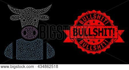 Mesh Network Cow Boy On A Black Background, And Bullshit Exclamation Unclean Ribbon Seal Print. Red
