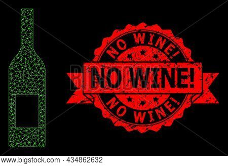 Mesh Net Wine Bottle On A Black Background, And No Wine Exclamation Grunge Ribbon Stamp. Red Stamp S