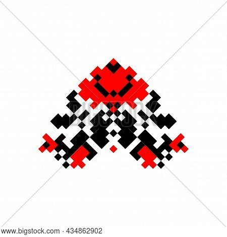 Vector Illustration Of Folk Ukrainian Symbol. Ukrainian National Ornament. Traditional Black And Red