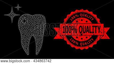 Mesh Polygonal Excellent Tooth On A Black Background, And 100 Percent Quality Corroded Ribbon Seal I