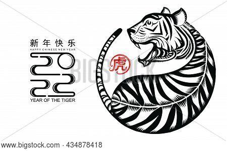 Tiger 2022 911
