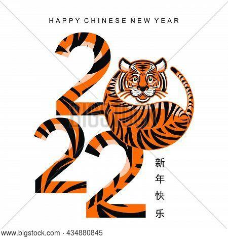 Tiger 2022 900