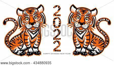Tiger 2022 905