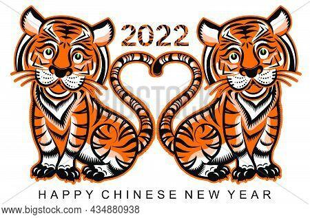 Tiger 2022 907