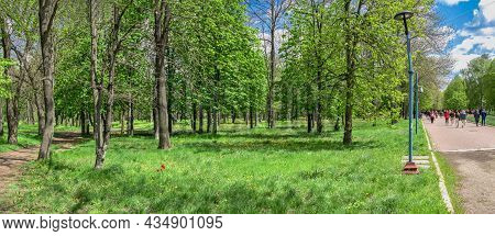 Kropyvnytskyi Arboretum, Ukraine