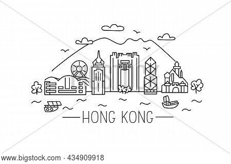 Hong Kong Lineart Illustration. Hong Kong Line Drawing. Modern Style Hong Kong City Illustration. Ha