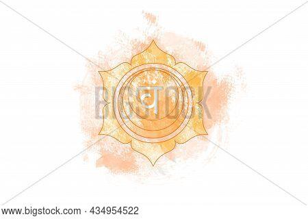 Second Chakra Of Swadhisthana, Sacral Chakra Logo Template In Watercolor Style. Orange Symbol Mandal