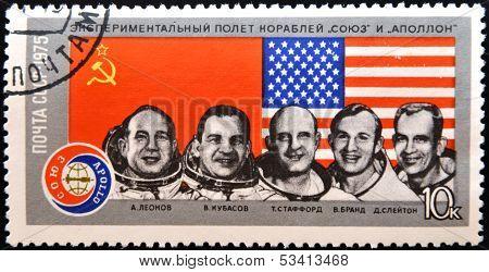 stamp printed in USSR shows Apollo Soyuz Test Project crew Slayton Stafford Brand Leonov Kubasov