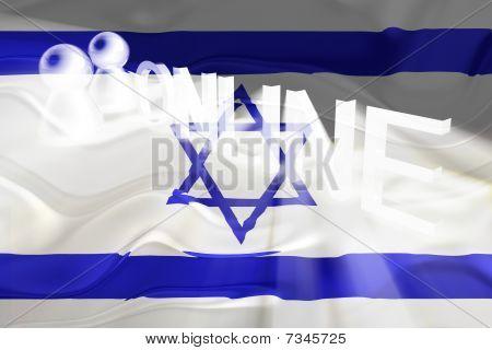 Flag Of Israel Wavy Online