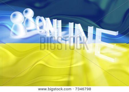 Flag Of Ukraine Wavy Online