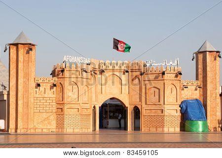 Afghanistan Pavilion At Dubai Global Village