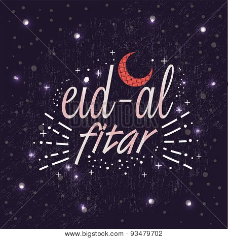 Stylish text Eid-al-Fitar on shiny creative background for muslim community festival celebration.