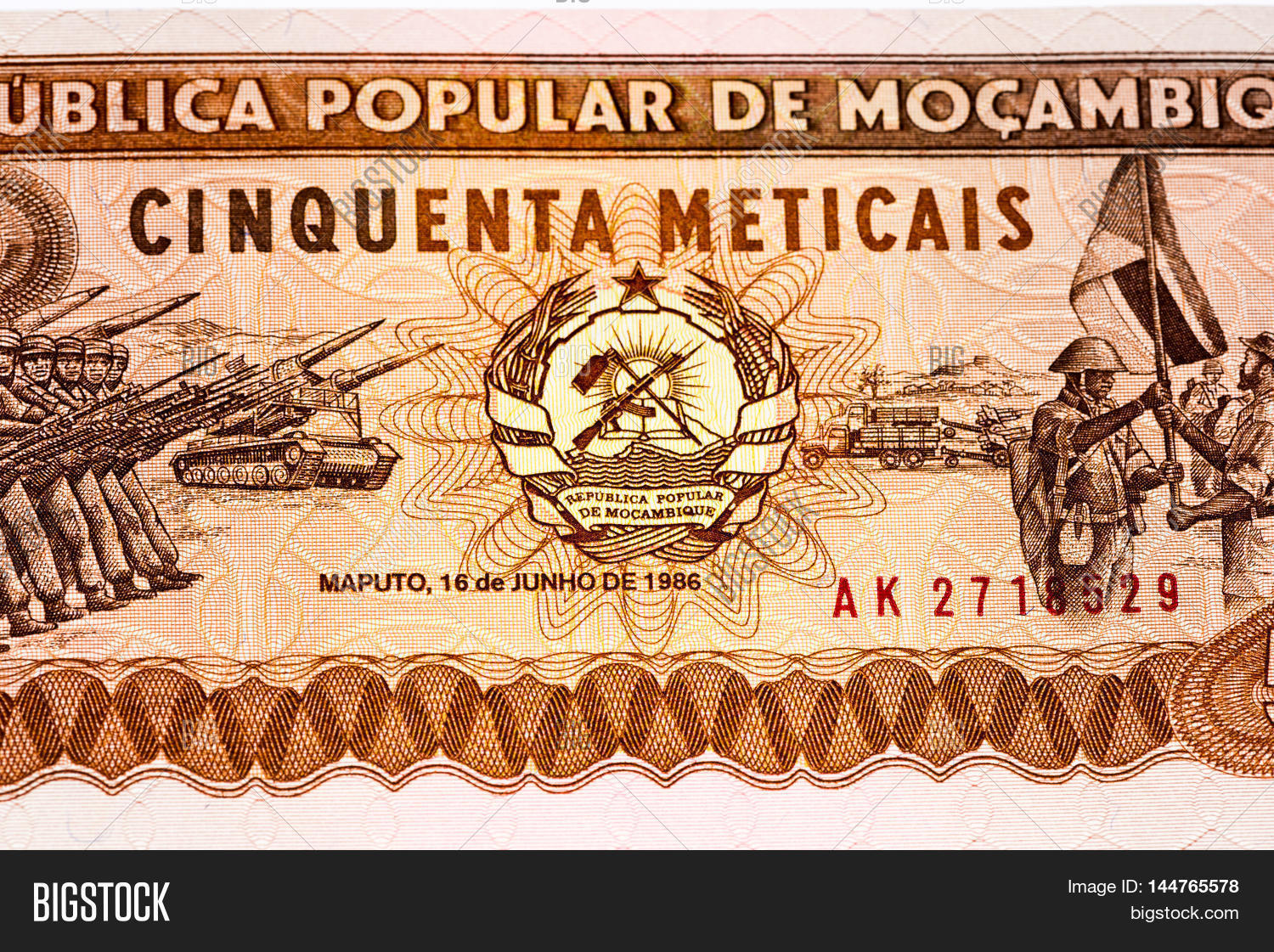 50 Mozambican Metical Image Photo