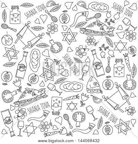 Celebratory background with the symbols of the Jewish New Year. Honey bread apple pomegranate. Drawn objects outline with no fill.