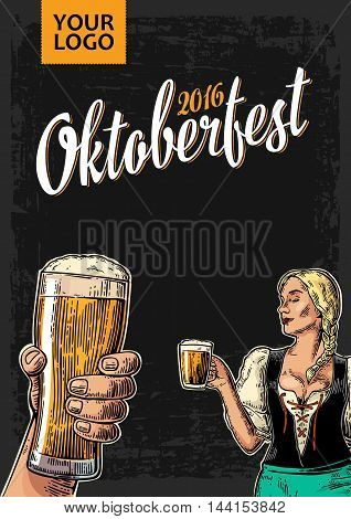 Poster to oktoberfest festival. Male hand holding a beer glass and young sexy woman wearing a traditional Bavarian dress dirndl dancing with mug. Vintage color vector engraving illustration on dark background.