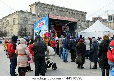 Spectators Watch The Concert On The Stage In The Moscow Area On