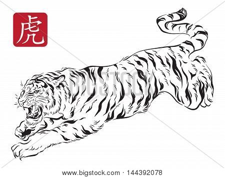 Jumping tiger in traditional asian ink calligraphy style. Black and white isolated. Hieroglyph TRANSLATION is TIGER vector