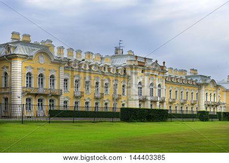 ST. PETERSBURG, RUSSIA - August 14: Benois Family Museum, Peterhof State Museum Preserve, located in Ladies-in-Waiting Block, built in 1854 by Nicolas Benois, Saint Petersburg, Russia, August 14, 2014