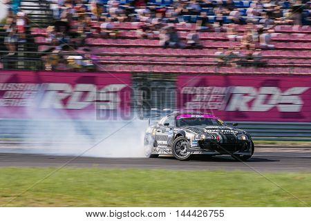 Nizhny Novgorod Russia Aug 20, 2016 : Russian Drift Series Stage 5 RDS Zapad West. Pavel Busigin. Toyota Supra.