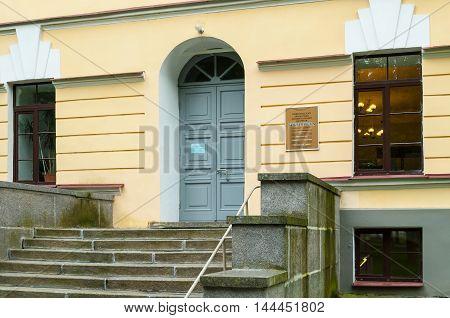 VELIKY NOVGOROD RUSSIA - AUGUST 26 2016. The building of The Novgorod Regional Universal Scientific Library in Veliky Novgorod Russia