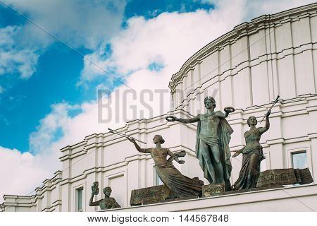 Minsk, Belarus - August 27, 2014: Statues On Facade Of The National Academic Bolshoi Opera And Ballet Theatre Of The Republic Of Belarus In Minsk