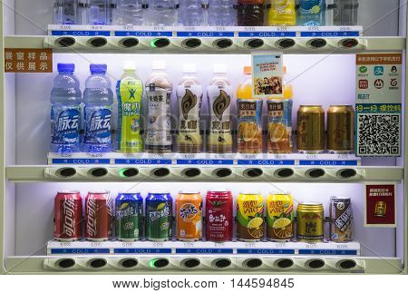 Guangzhou, China - Jun 15, 2016: Close up of many bottles of various brands of soft drink for sale on a automatic machine at Guangzhou Baiyun International Airport.