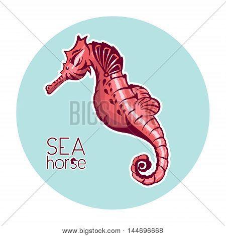 Hand drawn seahorse. Marine life, design element for summer vacation vector illustration