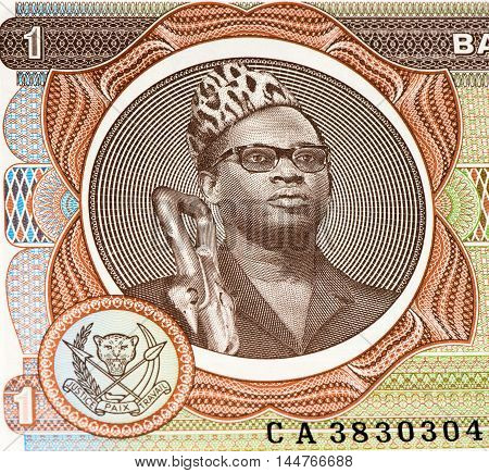 1 Zaire bank note. Zaire is the national currency of Zaire