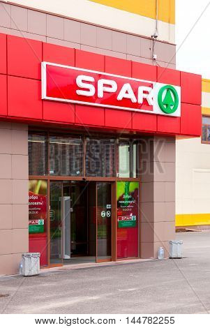 SAINT PETERSBURG RUSSIA - JULY 29 2016: Supermarket SPAR is an international retail chain and franchise