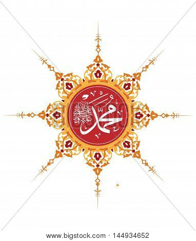 Vector Arabic Calligraphy. Translation: name of the prophet Muhammad Peace be upon him