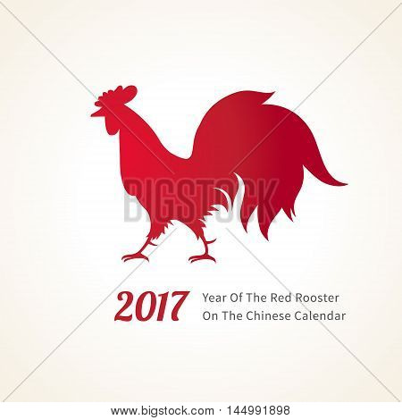 Red Rooster Symbol Of 2017.