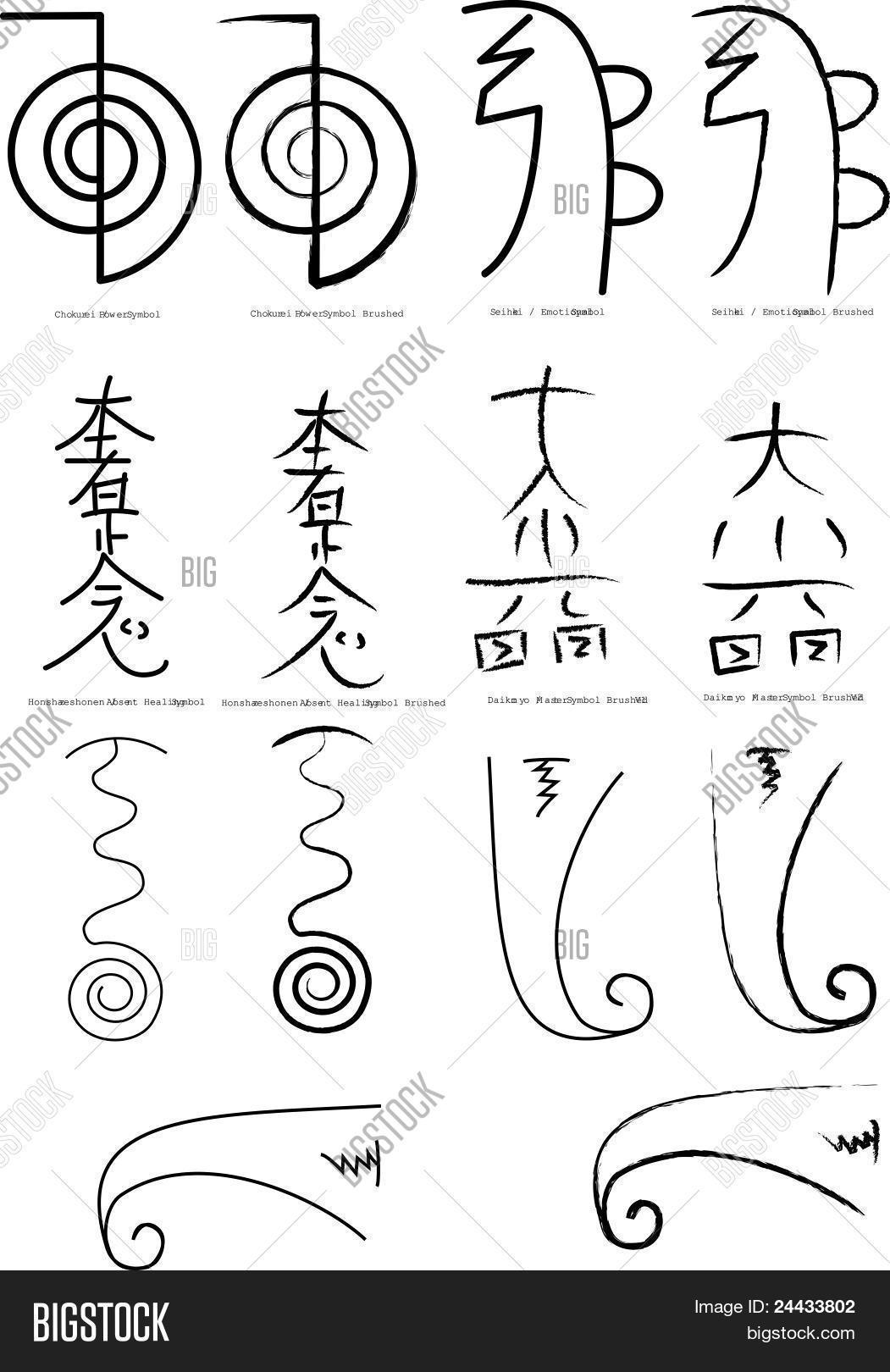 Vector all reiki symbols vector photo bigstock vector of all reiki symbols biocorpaavc Image collections